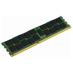 KINGSTON SERVER MEMORY 8GB 1600MHz