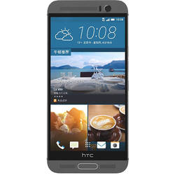 Telefon Mobil HTC One m9 plus 32gb lte 4g negru