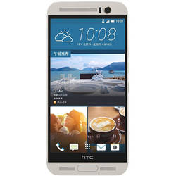 Telefon Mobil HTC One m9 plus 32gb lte 4g argintiu