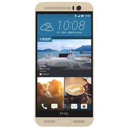Telefon Mobil HTC One M9 Plus 32GB LTE Gold on Silver