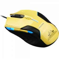 Mouse gaming Newmen G7 Yellow
