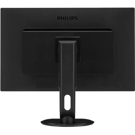 "Monitor LED Philips 27"", Wide, QHD, DisplayPort, DVI, VGA, HDMI, Negru, 272B4QPJCB"