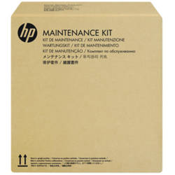 HP Scanjet 8200 Series ADF Roller Kit C9942A