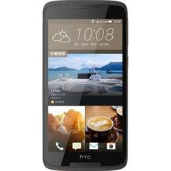 Telefon Mobil HTC Desire 825 16GB 4G Dark Grey