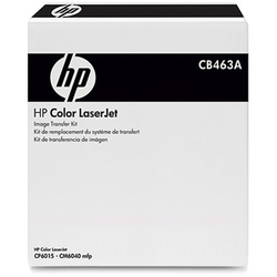 HP Color LaserJet Transfer Kit CB463A