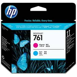 HP CH646A Ink 761 Printhead Magenta and Cyan, Works with: HP DesignJet T7100 Printer series CH646A