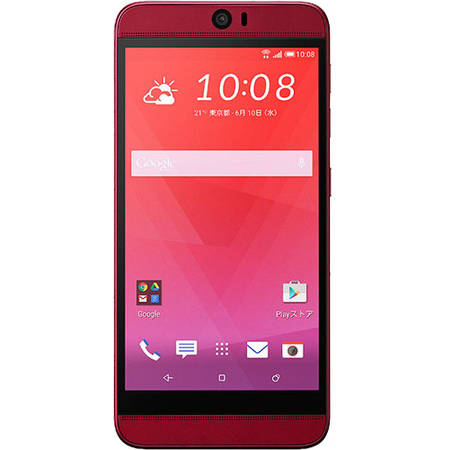 Telefon Mobil HTC Butterfly 3 32GB LTE 4G Rosu Waterproof
