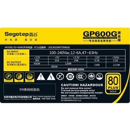 Sursa Segotep GP Series 500W, 80 PLUS GOLD