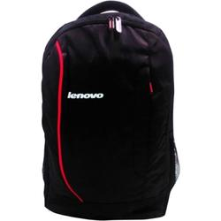 "Lenovo 15.6"" Basic Backpack"
