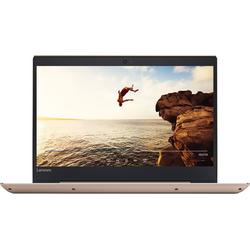 Laptop Lenovo 14'' IdeaPad 520S IKB, FHD IPS, Intel Core i5-7200U, 4GB DDR4, 1TB, GMA HD 620, FreeDos, Champagne Gold