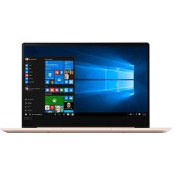 Ultrabook Lenovo 13.3'' IdeaPad 720S IKB, FHD IPS, Intel Core i5-7200U , 8GB DDR4, 256GB SSD, GMA HD 620, Win 10 Home, Champagne