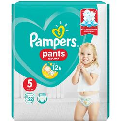 Scutece Pampers Active Baby Pants 5 Carry Pack, 22 bucati