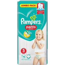 Scutece Pampers Active Baby Pants 5 Jumbo Pack, 48 bucati